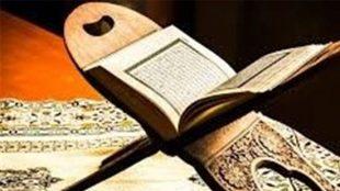 TasvirShakhes-TasvirShakhes-PorseshVaPasokh-Quran-1106-Thaqalain-IR