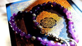 TasvirShakhes-TasvirShakhes-PorseshVaPasokh-Quran-1109-Thaqalain-IR