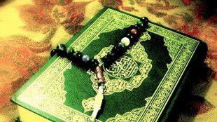 TasvirShakhes-TasvirShakhes-PorseshVaPasokh-Quran-1110-Thaqalain-IR