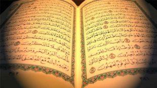 TasvirShakhes-TasvirShakhes-PorseshVaPasokh-Quran-1111-Thaqalain-IR