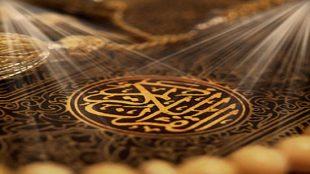 TasvirShakhes-TasvirShakhes-PorseshVaPasokh-Quran-1116-Thaqalain-IR