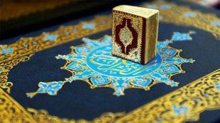 TasvirShakhes-TasvirShakhes-PorseshVaPasokh-Quran-1119-Thaqalain-IR