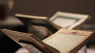 TasvirShakhes-TasvirShakhes-PorseshVaPasokh-Quran-1120-Thaqalain-IR