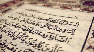 TasvirShakhes-TasvirShakhes-PorseshVaPasokh-Quran-1121-Thaqalain-IR