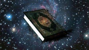 TasvirShakhes-TasvirShakhes-PorseshVaPasokh-Quran-1126-Thaqalain-IR