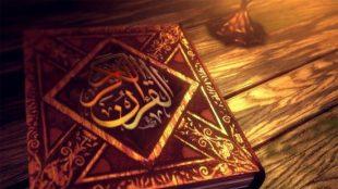 TasvirShakhes-TasvirShakhes-PorseshVaPasokh-Quran-1163-Thaqalain-IR