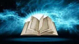 TasvirShakhes-TasvirShakhes-PorseshVaPasokh-Quran-1184-Thaqalain-IR