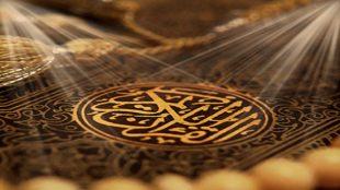 TasvirShakhes-TasvirShakhes-PorseshVaPasokh-Quran-1186-Thaqalain-IR