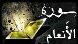 TasvirShakhes-TasvirShakhes-PorseshVaPasokh-Quran-1188-Thaqalain-IR