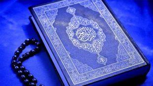 TasvirShakhes-TasvirShakhes-PorseshVaPasokh-Quran-1189-Thaqalain-IR