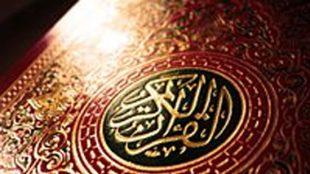 TasvirShakhes-TasvirShakhes-PorseshVaPasokh-Quran-1194-Thaqalain-IR