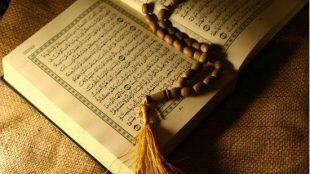 TasvirShakhes-TasvirShakhes-PorseshVaPasokh-Quran-1204-Thaqalain-IR