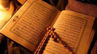 TasvirShakhes-TasvirShakhes-PorseshVaPasokh-Quran-1208-Thaqalain-IR