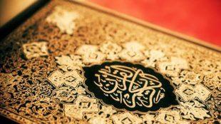 TasvirShakhes-TasvirShakhes-PorseshVaPasokh-Quran-1215-Thaqalain-IR
