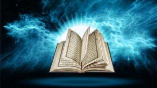 TasvirShakhes-TasvirShakhes-PorseshVaPasokh-Quran-915-Thaqalain-IR