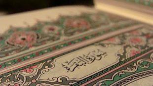 TasvirShakhes-TasvirShakhes-PorseshVaPasokh-Quran-916-Thaqalain-IR