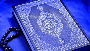 TasvirShakhes-TasvirShakhes-PorseshVaPasokh-Quran-917-Thaqalain-IR