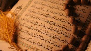 TasvirShakhes-TasvirShakhes-PorseshVaPasokh-Quran-922-Thaqalain-IR