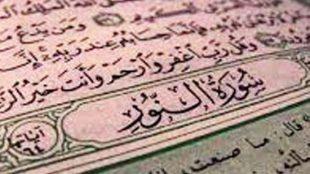 TasvirShakhes-TasvirShakhes-PorseshVaPasokh-Quran-923-Thaqalain-IR