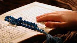 TasvirShakhes-TasvirShakhes-PorseshVaPasokh-Quran-941-Thaqalain-IR