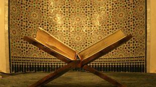 TasvirShakhes-TasvirShakhes-PorseshVaPasokh-Quran-967-Thaqalain-IR