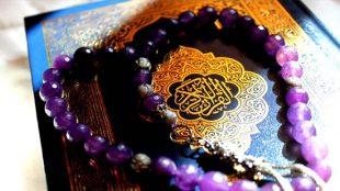TasvirShakhes-TasvirShakhes-PorseshVaPasokh-Quran-983-Thaqalain-IR