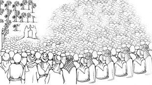 TasvirShakhes-cherayie matrah nashodane ghadir dar saghifeh-13960829