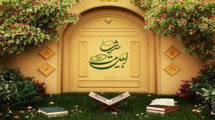 TasvirShakhes-elate adame zekre name emam ali dar qoran-13960821