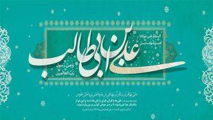 TasvirShakhes-shobahate hadithe enzar  -13960904