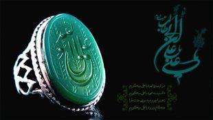 TasvirShakhes-zekre khaflifati baad az hadithe enzar-13960904