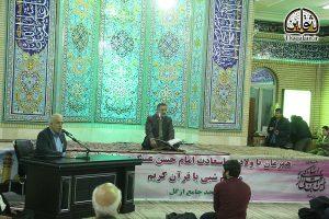 FatemiNia-13961006-MiladEmamHasanAskari-Thaqalain_IR (3)