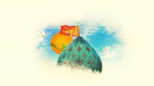 TasvirShakhes-FaslNameEntezarMoud-1392-13-Thaqalain_IR