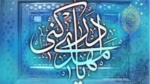 TasvirShakhes-FaslNameEntezarMoud-1392-19-Thaqalain_IR