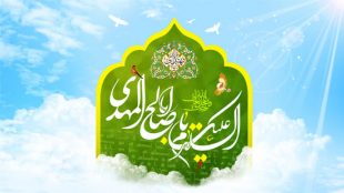TasvirShakhes-FaslNameEntezarMoud-1392-24-Thaqalain_IR