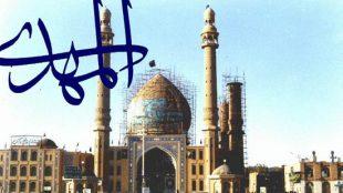 TasvirShakhes-FaslNameEntezarMoud-1392-28-Thaqalain_IR