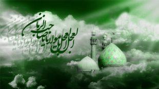 TasvirShakhes-FaslNameEntezarMoud-1392-29-Thaqalain_IR
