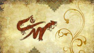 TasvirShakhes-FaslNameEntezarMoud-1392-32-Thaqalain_IR