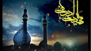 TasvirShakhes-FaslNameEntezarMoud-1392-33-Thaqalain_IR