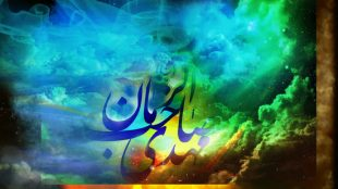TasvirShakhes-FaslNameEntezarMoud-1393-34-Thaqalain_IR