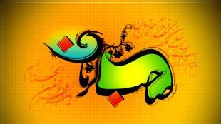 TasvirShakhes-FaslNameEntezarMoud-1393-46-Thaqalain_IR