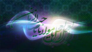 TasvirShakhes-FaslNameEntezarMoud-1393-47-Thaqalain_IR