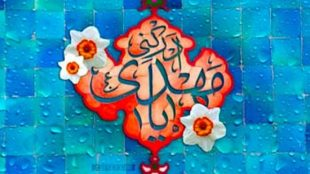 TasvirShakhes-FaslNameEntezarMoud-1393-48-Thaqalain_IR