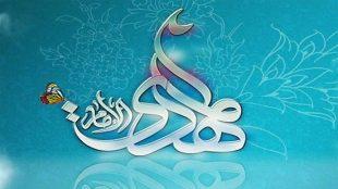 TasvirShakhes-FaslNameEntezarMoud-1393-59-Thaqalain_IR