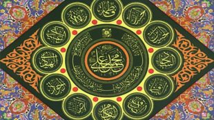 TasvirShakhes-Kashani-13960701-04-adame-ehsase-na-omidi-dar-zendegiye-Ahlebeyt-(AS)-Thaqalain_IR