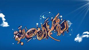 TasvirShakhes-Kashani-13960701-06-Karame-AhleBeyt-(AS)-Thaqalain_IR