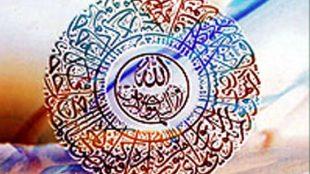TasvirShakhes-Kashani-13960703-02-Aeme-(AS)-Taklif-madar-hastand-Thaqalain_IR