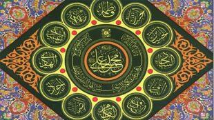 TasvirShakhes-OstadAAli-258-ThaqalainSite