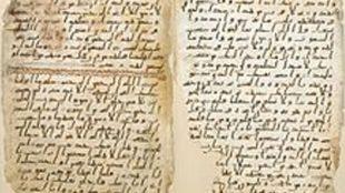 TasvirShakhes-PorseshVaPasokh-AhleBeyt-483-Thaqalain_IR