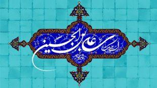 TasvirShakhes-PorseshVaPasokh-AhleBeyt-502-Thaqalain_IR
