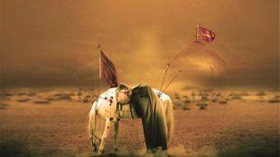 TasvirShakhes-PorseshVaPasokh-AhleBeyt-506-Thaqalain_IR